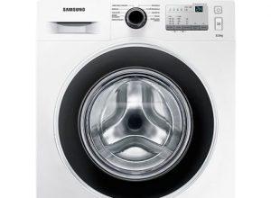 Led Ekranlı Samsung Çamaşır Makinesi